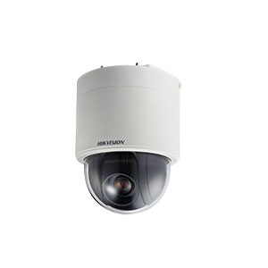 Hikvision Camera DS-2AE5230T-A3