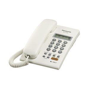 Panasonic KX-T7705X SLT with Caller-ID